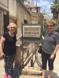 NCJWC Projects Aluma Sharon Allentuck, President Debbie Wasserman, Vice President May 17, 2017